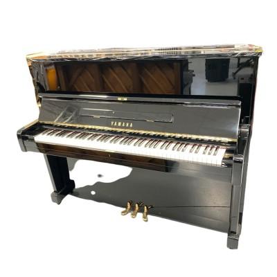 Yamaha U1H Pianoforte Acustico Rigenerato